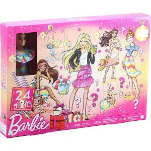 Barbie adventskalender för barn 2021