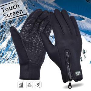 Bästa handskarna för mobil